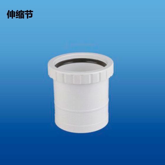 深塑牌 伸缩节 PVC-U排水管件配件系列 规格φ50~200