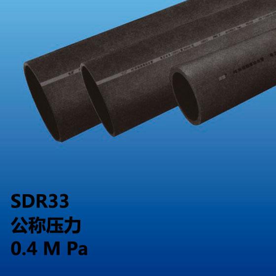深塑管业 PE给水管 聚乙烯水管 直管系列 SDR33 公称压力0.4MPa PE80