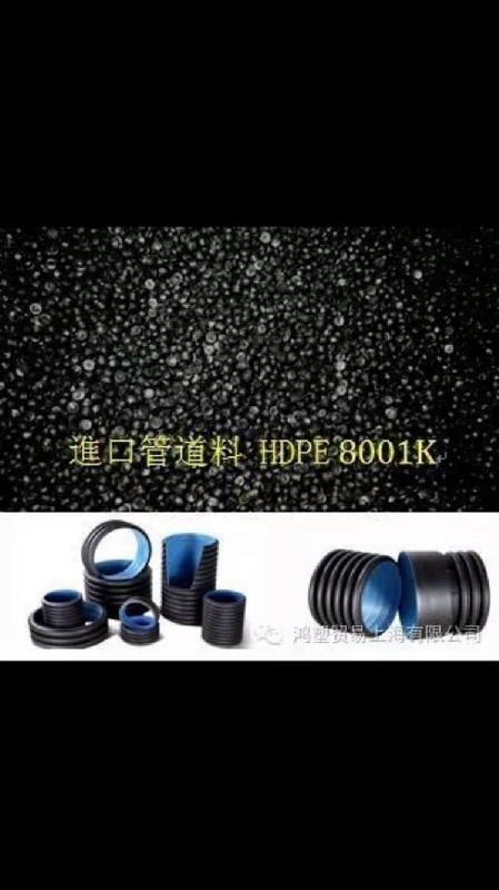 台湾厂家聚乙烯及聚丙烯再生料