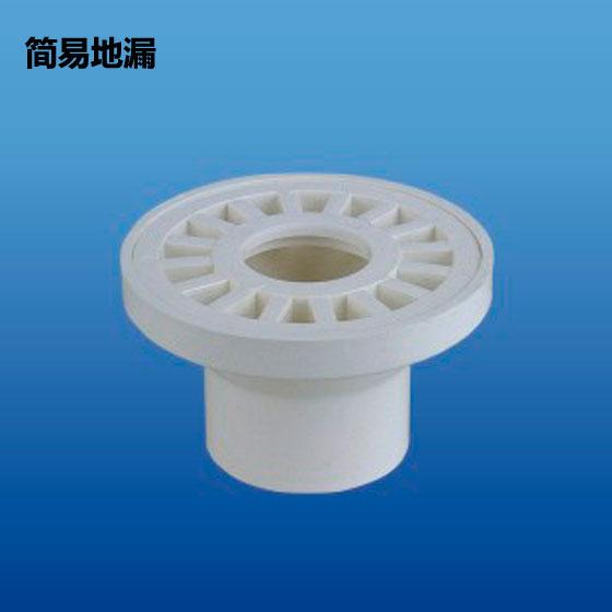 深塑牌 简易地漏 规格φ50~110 PVC-U排水管件系列