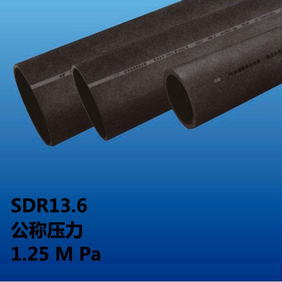 深塑管业 PE给水管 聚乙烯水管 直管系列 SDR13.6 公称压力1.25MPa PE100