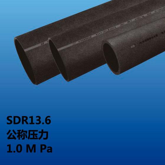深塑管业 PE给水管 聚乙烯水管 直管系列 SDR13.6 公称压力MPa PE80
