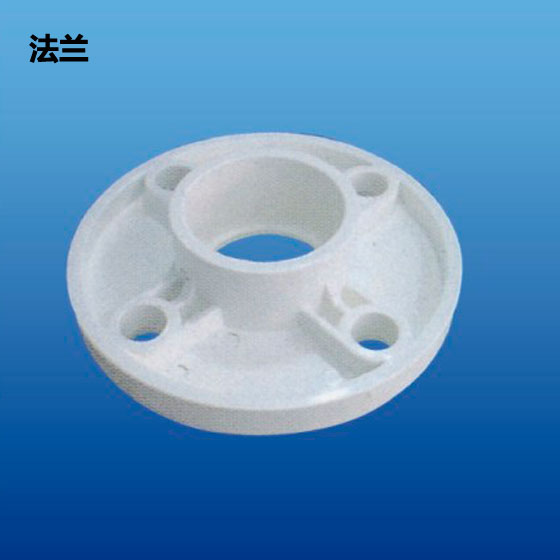 深塑 法兰 PVC-U环保给水管材管件配件