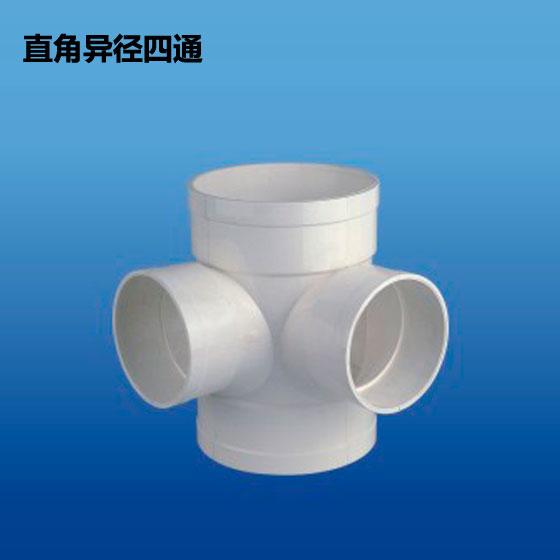 深塑牌 直角异径四通 PVC-U排水管配件系列 规格φ160