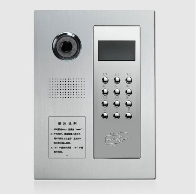 梯口机 楼宇对讲系统 型号EDMD-N86ULS-CIC