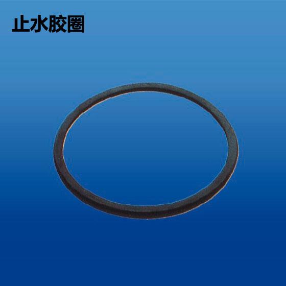 深塑管业 止水胶圈 HDPE中空缠绕管配件 规格200-1600mm 深联实业出品