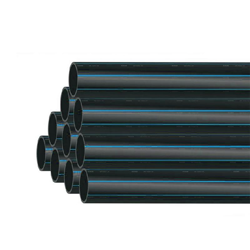 华瀚PE给水管 给水用聚乙烯管材 管业先锋 正品保证