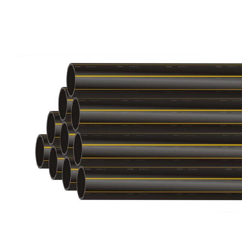 华瀚PE燃气管 燃气用埋地聚乙烯管材 管业先锋 正品保证