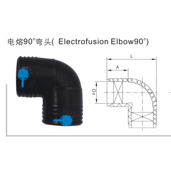 电熔90度弯头 聚乙烯PE管件与连接系列 华瀚管道 管业先锋