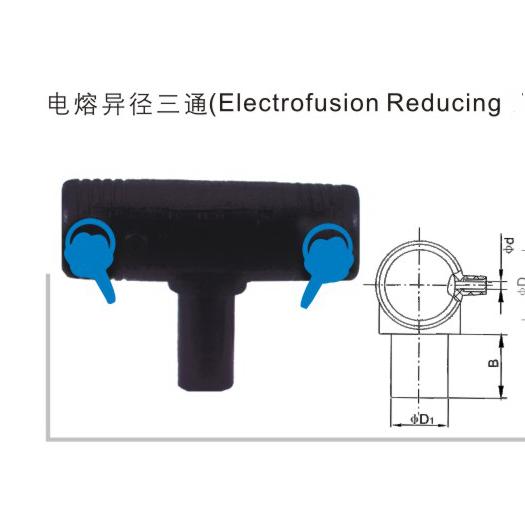 电熔异径三通 聚乙烯PE管件与连接系列 华瀚管道 管业先锋