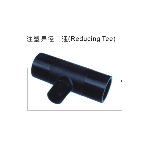 注塑异径三通 聚乙烯PE给水管热熔对接管件系列 华瀚管道 管业先锋