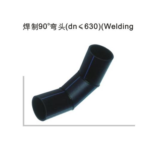 焊制90度弯头 聚乙烯PE排水管热熔对接管件系列(焊接) 华瀚管道 管业先锋