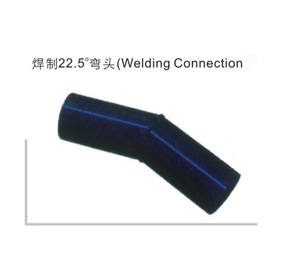 焊制225度弯头 聚乙烯PE给水管热熔对接管件系列(焊接) 华瀚管道 管业先锋