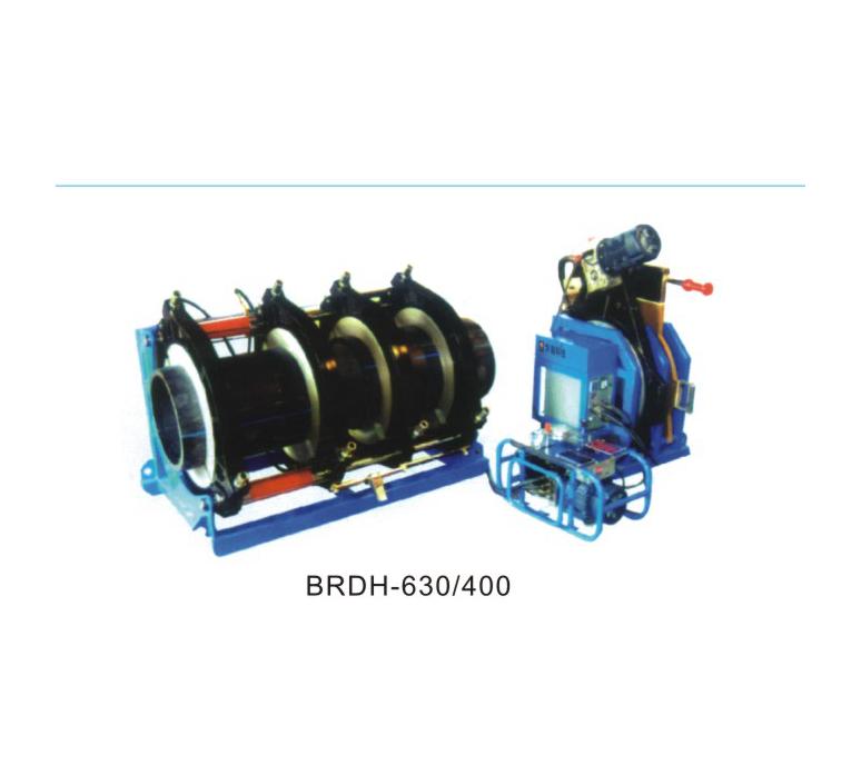 热熔对接焊机 型号BRDH630/400 PE给水管安装工具设备