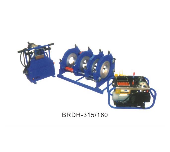 热熔对接焊机 型号BRDH315/160 PE给水管安装工具设备