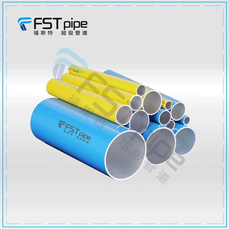 福斯特超级管道压缩空气管道系统销售安装设计