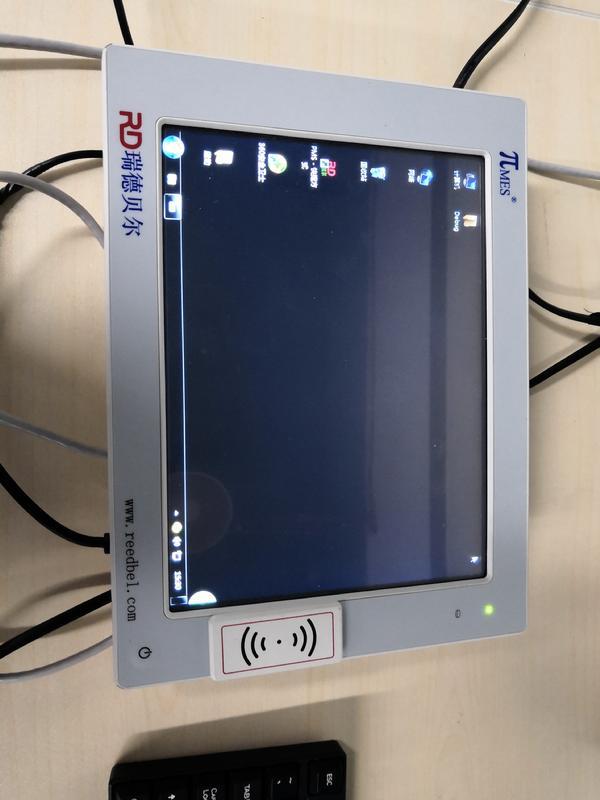 RD4000工控机