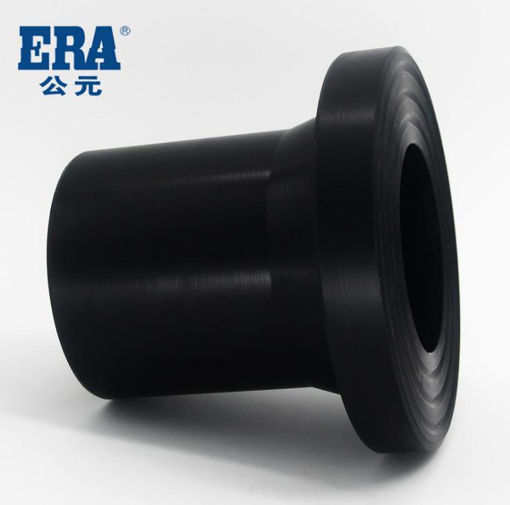 ERA公元PE管件 法兰 (热熔对接) DN75 法兰连接件 厂家批发