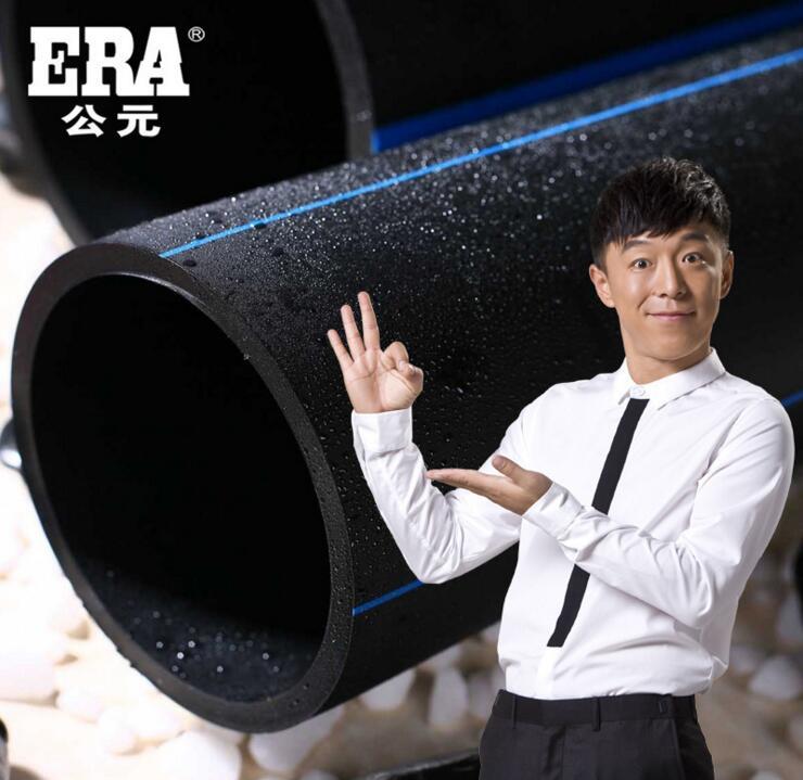 公元PE管 PE管材 PE给水管 PE管价格表 110 160 hdpe管