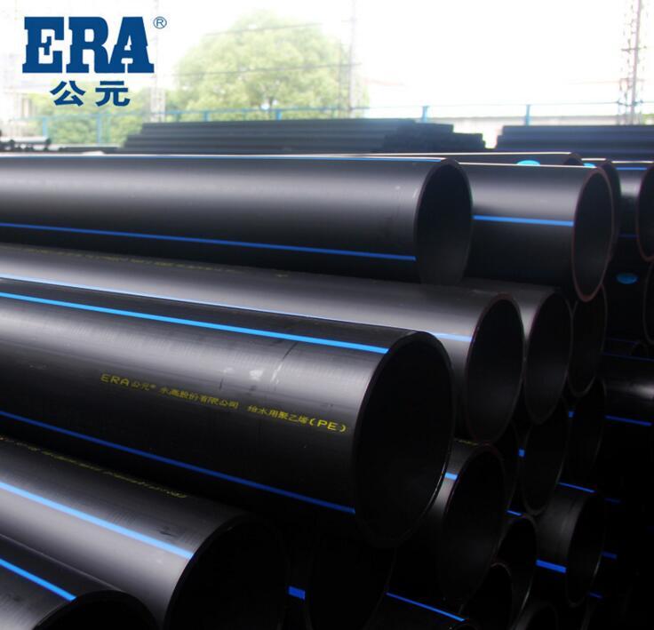 公元PE管110 160 pe管价格表 塑料管 管道 hdpe管 4分pe水管