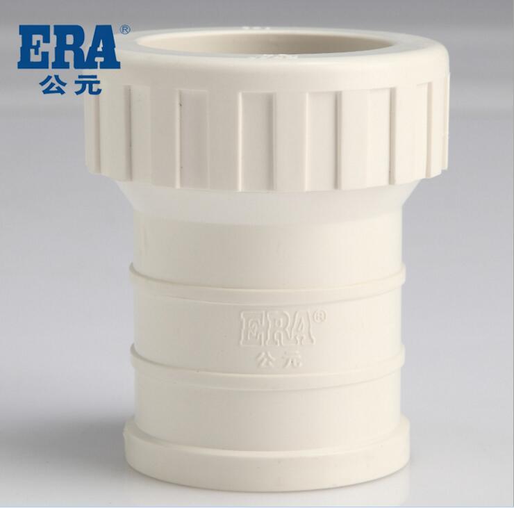 公元PVC-U管排水管 管材管件 国标 伸缩节