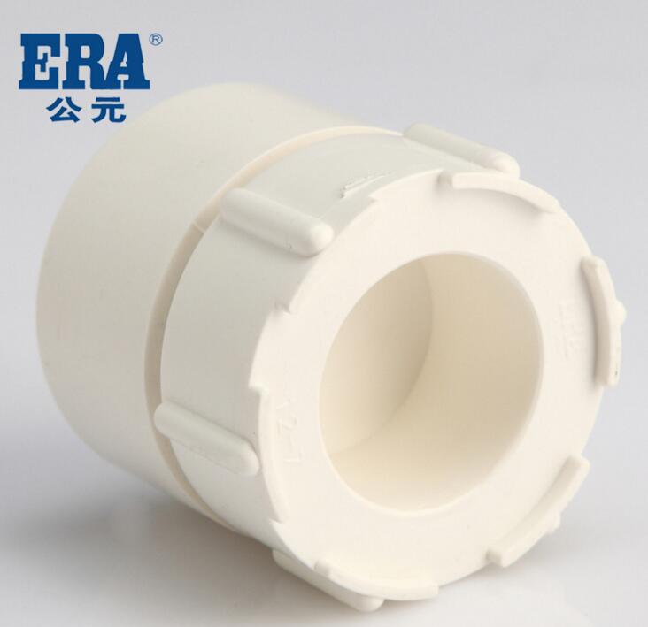 公元PVC-U管排水管 管材管件 国标 清扫口