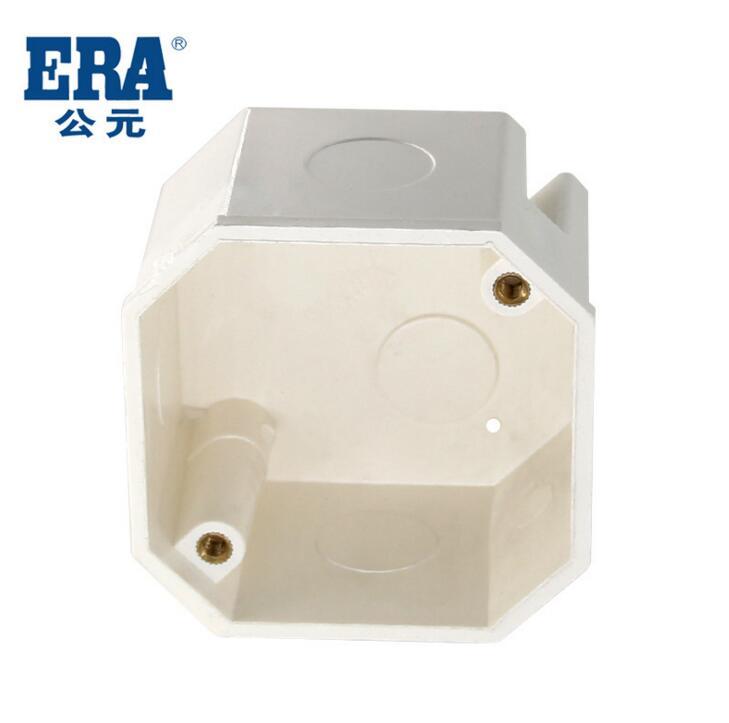 公元PVC-U管 PVC电工管 管材管件 国标 八角灯头箱