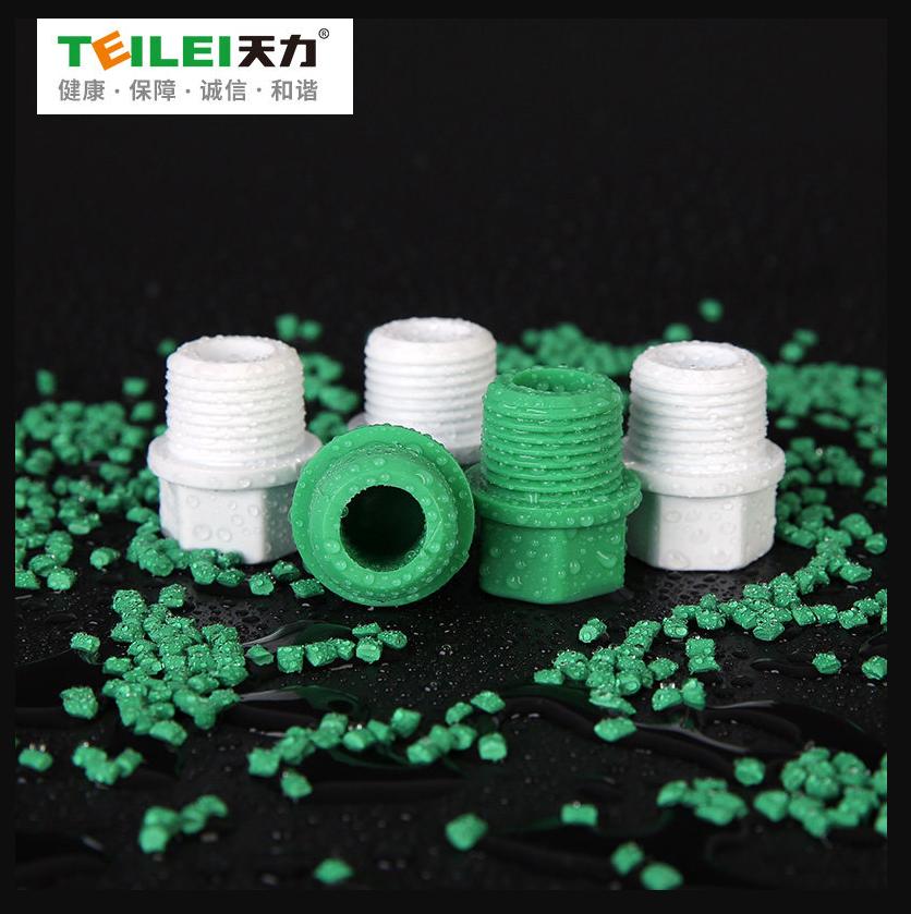 ppr水管配件 管材 绿色黄色白色外丝管堵管帽 水管配件20 25