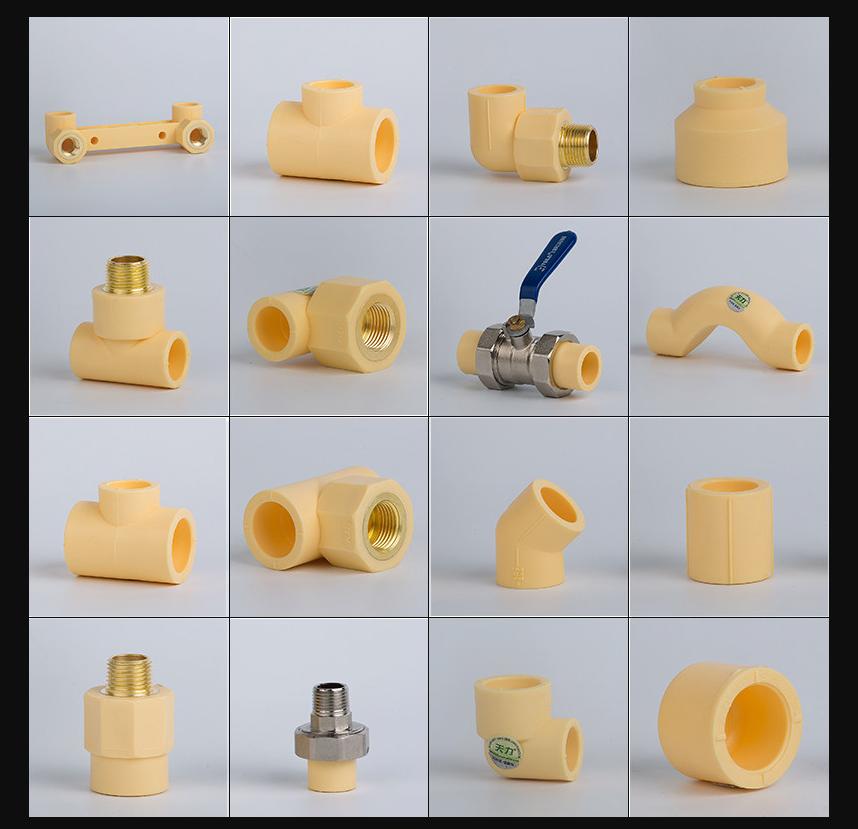 天力 ppr水管管材配件米黄色冷热水管6分dn25 壁厚4.2水管配件 多种可咨询