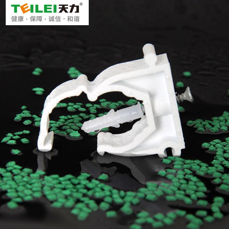 天力 ppr排卡u型塑料排卡线管排卡扣式排卡固定水管锁扣管卡子管夹