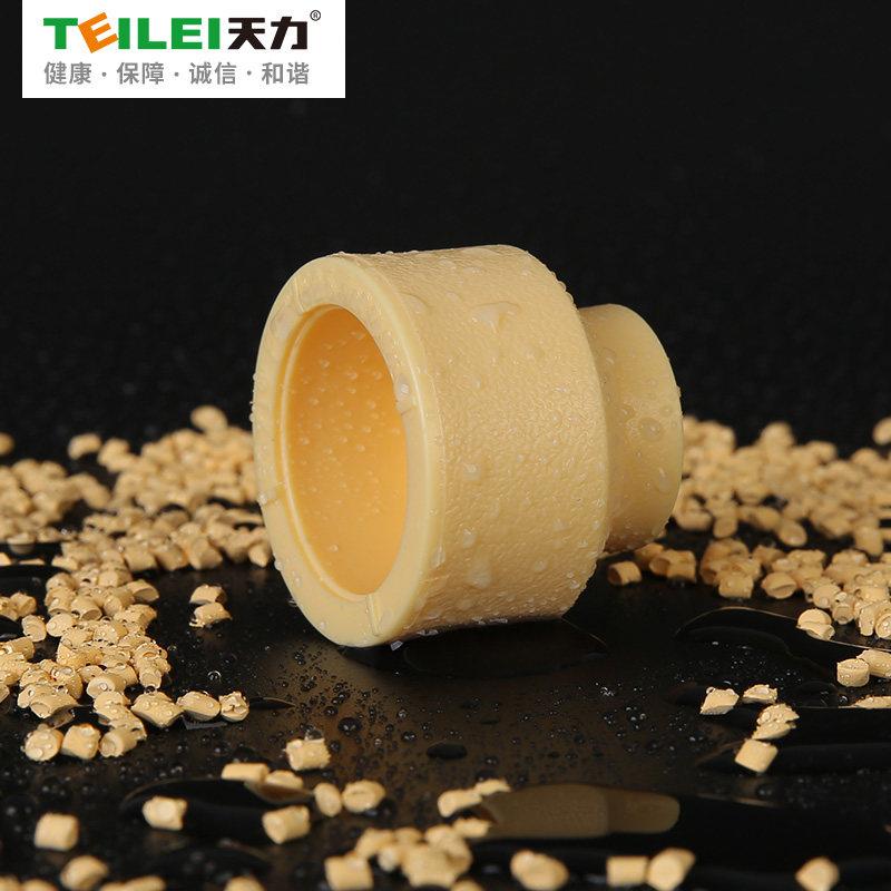 天力 ppr水管管材配件水管米黄色异径大小直接头25 32