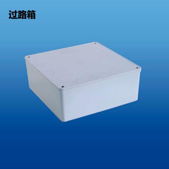 深塑牌 过路箱 PVC-U阻燃电工套管配件