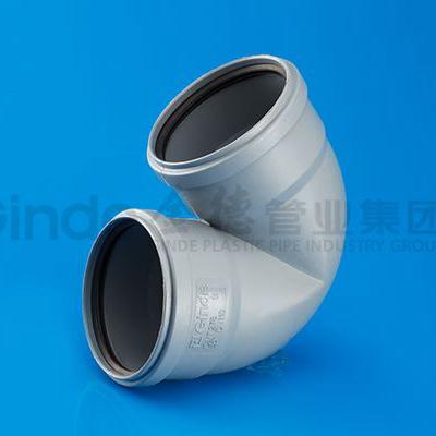 金德 存水弯 室内排水用聚丙烯(PP)管材