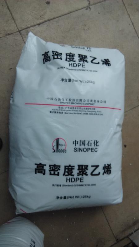 中国大陆现货东莞地区HDPE 中石油独山子 DGDX-6095