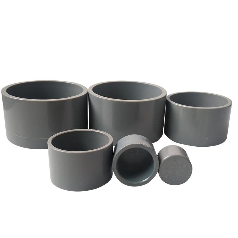 台塑南亚 PVC管帽 国标UPVC塑料饮用水管配件 管堵 堵头 封帽 闷盖