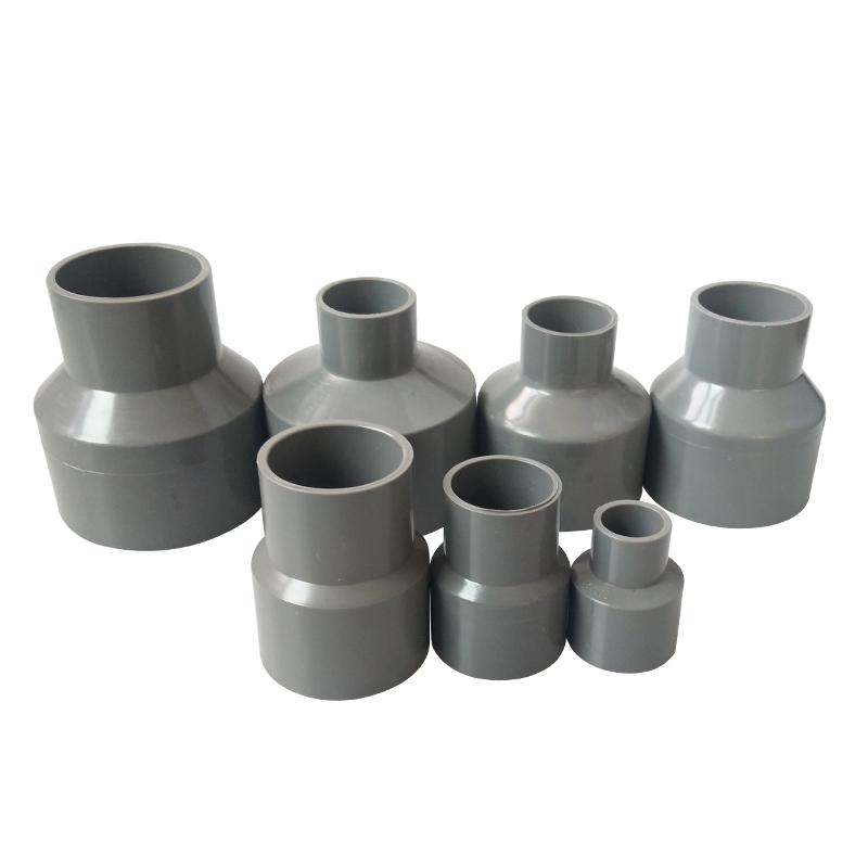 台塑南亚 PVC变径直接 PVC塑料水管配件 UPVC塑料大小头 变径直接