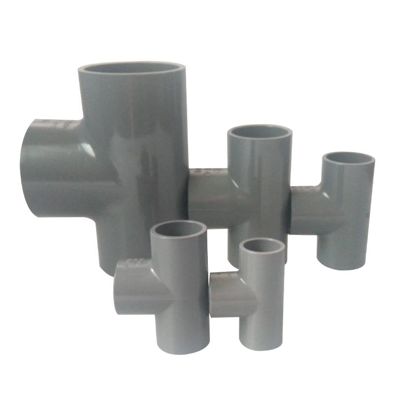 台塑南亚 PVC三通 塑料PVC水管配件 UPVC给水管 正三通 等径三通