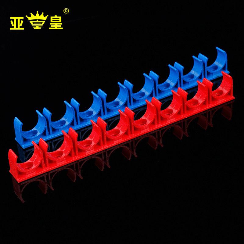 亚皇20PVC线管固定管卡U型塑料卡丁8位连排管夹16排卡迫码卡子