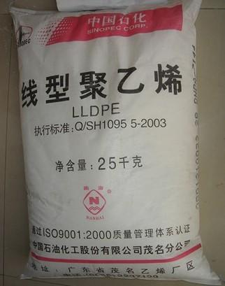 LLDPE 中石化茂名 DMDB-8916-GD
