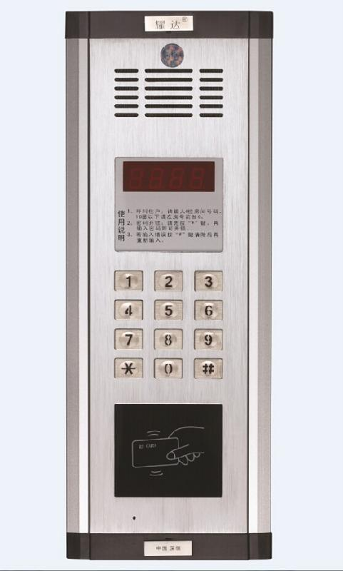 区口机 可视对讲控制器