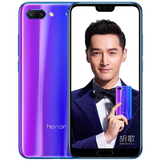 华为 荣耀10全网通尊享版 6G+128G 全网通 游戏手机