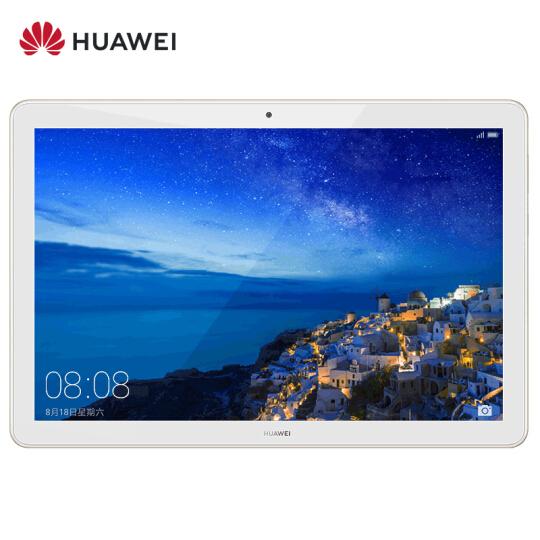 华为平板 M5畅享版 10.1寸 4GB+64G WIFI版 AGS2-W09 高清大屏