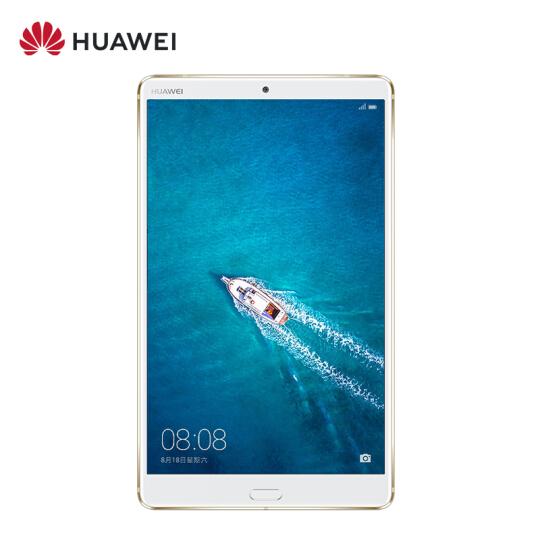 华为(HUAWEI) M5 8.4英寸平板电脑 4GB+128G 通话版 SHT-AL09