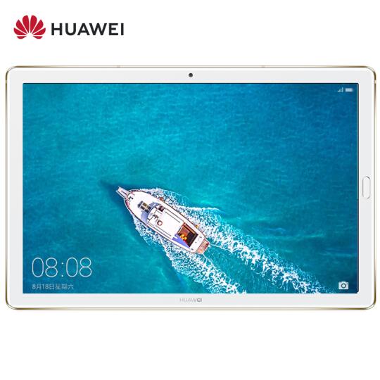 华为(HUAWEI)M5 10.8英寸平板电脑 4GB+32G WIFI版 CMR-W09