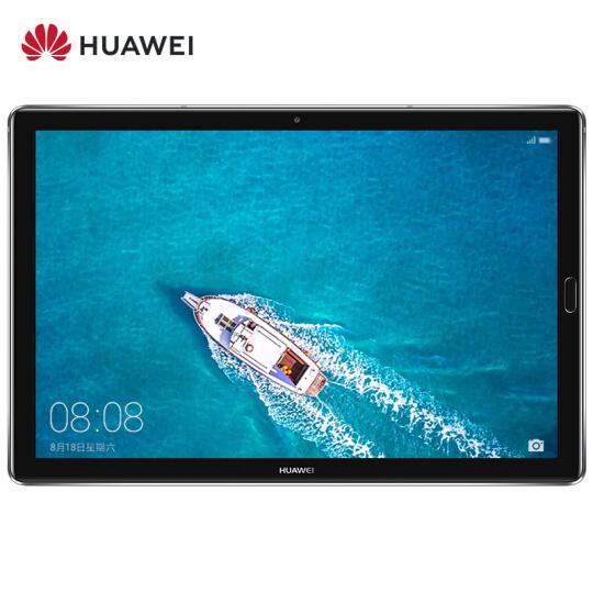 华为(HUAWEI)M5 10.8英寸平板电脑 4GB+64G WIFI版 CMR-W09