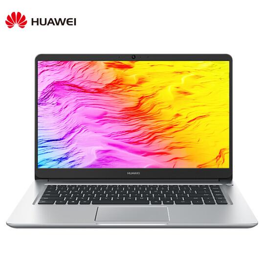 华为 MateBook D 15.6英寸轻薄微边框笔记本 I5 8GB 128G 1TB 独显  MRC-W50