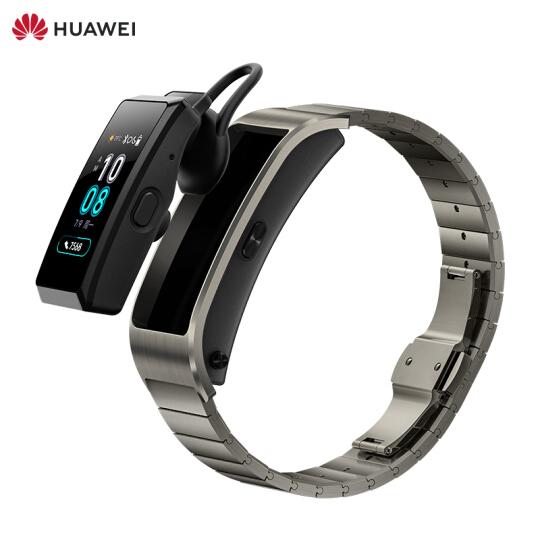 华为(HUAWEI)B5-时尚版 智能手环