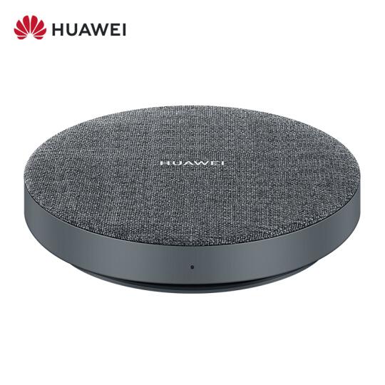 华为(HUAWEI) 备咖存储 1TB存储 手机伴侣