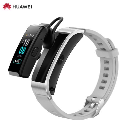 华为(HUAWEI)B5-运动版 智能手环