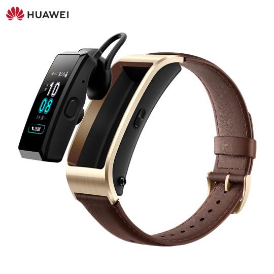 华为(HUAWEI)B5-商务版 智能手环
